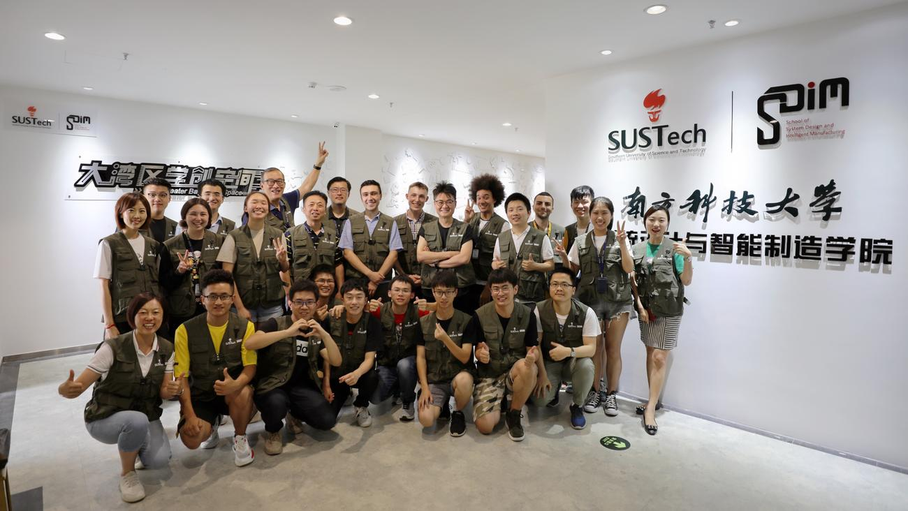 A group of students at SUSTech China